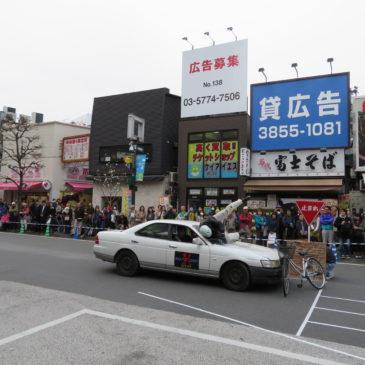 2018年 武蔵野交通安全のつどい