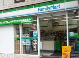 ファミリーマート 吉祥寺平和通り店