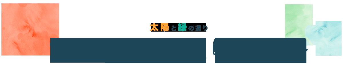 吉祥寺平和通り商店会