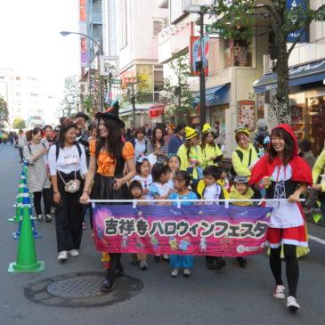 ハロウィンフェスタパレード