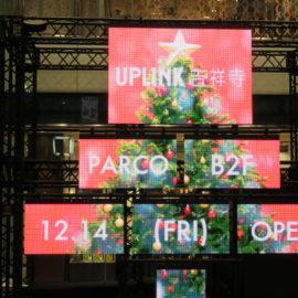 吉祥寺パルコに映画館がオープン